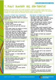 Factsheet Amharic
