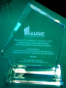 AUSiT Award 2009