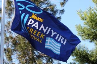 panayiri flag