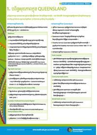 Factsheet in Khmer