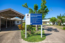 Cooktown Multipurpose Health Service